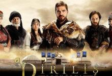 Dirilis Ertugrul Characters