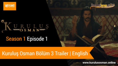 Photo of Kuruluş Osman Episode 3 Official Trailer English Subtitles