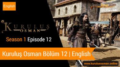 Photo of Kuruluş Osman Season 1 Episode 12   English (Bölüm 12)