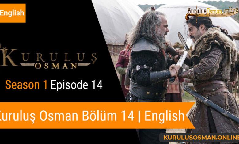 Photo of Kuruluş Osman Season 1 Episode 14 | English (Bölüm 14)