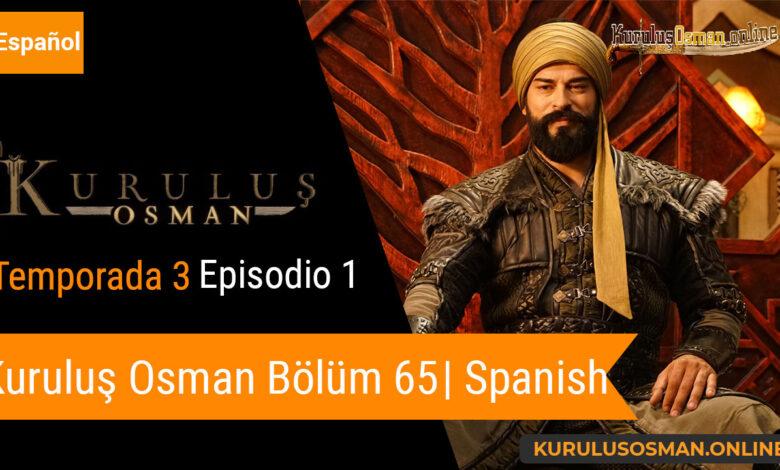 le otomano temporada 3 episodio 1