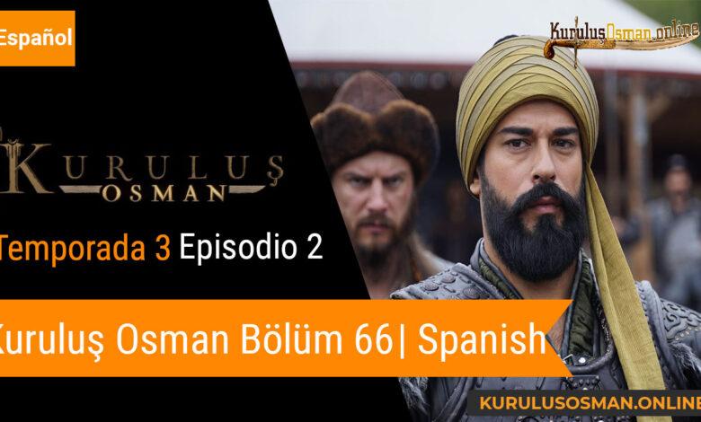 le otomano temporada 3 episodio 2 con subtítulos